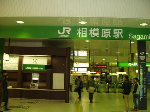 JR%E7%9B%B8%E6%A8%A1%E5%8E%9F.JPG